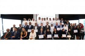 الأحواض الجافة العالمية تحصل على علامة غرفة دبي للمسؤولية الاجتماعية