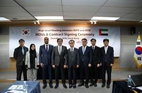 الإمارات وكوريا تعززان التعاون بشأن براءات الاختراع وأنظمة الملكية الصناعية