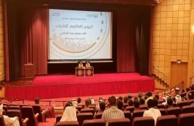 شرطة دبي تنظم لقاءً مفتوحاً في اليوم العالمي للشباب