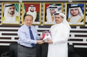 كهرباء دبي تبحث تعزيز التعاون بمجال الطاقة مع بروناي