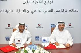 محاكم مركز دبي المالي والإمارات للمزادات يتعاونان لتنظيم مشاريع تصفية الأصول وبيع الحجوزات
