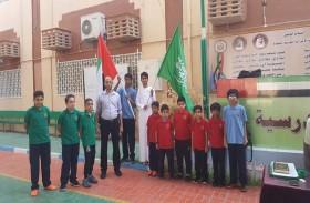 مدرسة عجمان الخاصة تحتفي باليوم الوطني الـ 88 للمملكة العربية السعودية