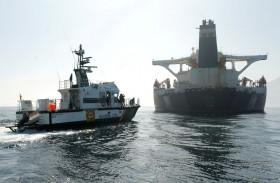 شكوك حول مغادرة ناقلة النفط الإيرانية جبل طارق