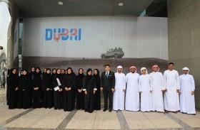 برنامج التدريب الصيفي في كلية دبي للسياحة يستخرج الطاقات الكامنة لطلبة الثانوية والجامعات