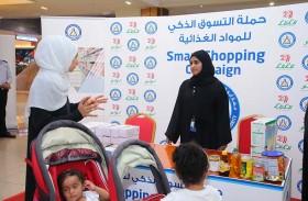 1182 ساعة توعوية نفذها «أبوظبي للرقابة الغذائية» خلال 6 أشهر