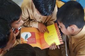 دعم التعليم في صميم مسيرة إكسبو 2020 دبي