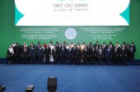 اول قمة اسلامية للعلوم تقترح إنشاء منظمة تشبه مجموعة العشرين
