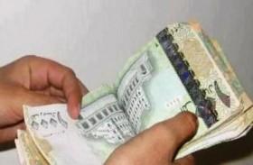المركزي اليمني يحذر من أوراق نقدية جديدة للإنقلابيين