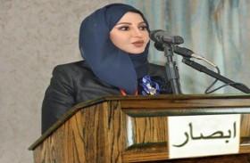 جمعية الإمارات لحقوق الإنسان تشارك في ندوة دولية بتونس