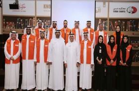 مدير عام محاكم دبي يجتمع مع الفريق البرتقالي لخدمة «تنفيذ سندات المحاكم»