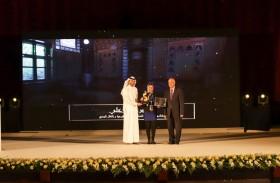 مدينة الشارقة للإعلام (شمس) تشارك في مهرجان الشارقة الجامعي الأول للأفلام