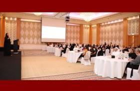 سلطة واحة دبي للسيليكون تنظم المنتدى السادس للسعادة