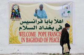 البابا يدعو إلى المصالحة عشية وصوله الى الأراضي العراقية