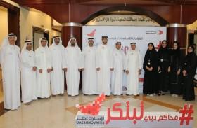 محاكم دبي تدشن لوحة الخمسين  ابتكاراً وشريط الخدمات الذكية