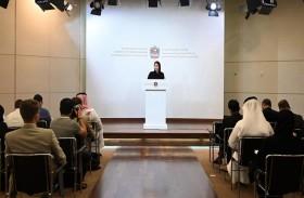 الإمارات تدعو إلى خفض التصعيد و انتهاج الاعتدال في الجمعية العامة للأمم المتحدة