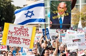 نتانياهو بـفضائحه يجذب الأنظار بمؤتمر ميونخ