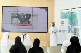 شرطة أبوظبي تعزز الوعي بدور الشباب في النزاهة الوظيفية