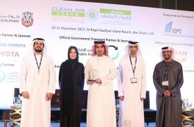 انطلاق أعمال الدورة الأولى من منتدى الهواء النظيف فى أبوظبي