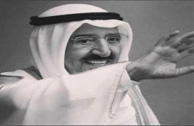 جمعية الصحفيين الإماراتية تنعى الأمير صباح الأحمد الجابر الصباح