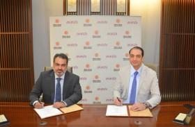 مصرف عجمان يوقع اتفاقية مع أفانزا سولوشينز لإقامة منصة رقمية مصرفية شاملة متعددة القنوات
