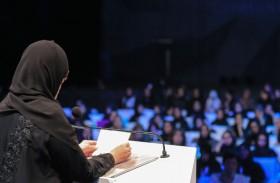 جواهر القاسمي: التمكين الاقتصادي للمرأة يبدأ  بتأهيل  سياسات المؤسسات وقوانين الحكومات وثقافة المجتمعات