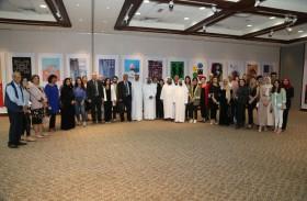 افتتاح مهرجان الإمارات الملصق الدولي الأول في الإمارات