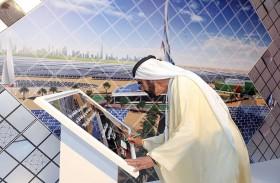 محمد بن راشد يعلن أكبر مشروع للطاقة الشمسية المركزة في العالم بتكلفة 14.2 مليار درهم