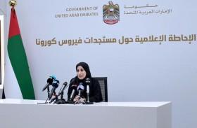 الإمارات تعلن تسجيل 63 حالة إصابة جديدة بفيروس كورونا .. وتمديد برنامج التعقيم الوطني حتى السبت 4 أبريل المقبل