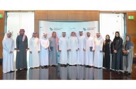 مذكرة تفاهم بين مؤسسة الإمارات وجناح السعودية في إكسبو 2020 دبي