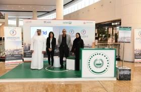 دبي أول مدينة في العالم تُشرك المجتمع في يوم «الحد من مخاطر الكوارث»