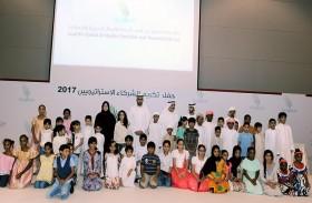 حاكم أم القيوين يشهد الاحتفال السنوي لمؤسسة سعود بن راشد المعلا للأعمال الخيرية والانسانية