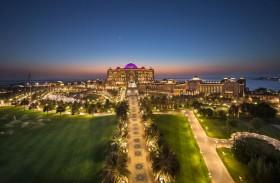 قصر الإمارات يحصد جائزة الفندق الرائد للمؤتمرات في العالم