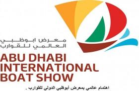 اهتمام عالمي بمعرض أبوظبي الدولي للقوارب
