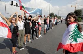 صحف عربية: لبنان.. توقعات باضطرابات خارج النطاق السلمي