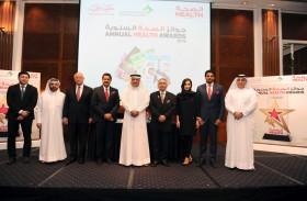 إطلاق الدورة الجديدة لـجائزة الصحة في دبي  2018
