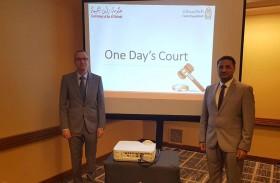 محاكم رأس الخيمة تشارك في مؤتمر واشنطن القضائي الدولي