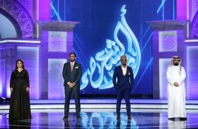 برنامج أمير الشعراء.. يبوحُ ألقاً وإبداعًا في حلقته  الخامسة من مسرح شاطئ الراحة بأبوظبي