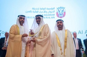 حديقة الحيوانات بالعين تفوز بذهبية القطاع السياحي في جائزة خليفة للامتياز