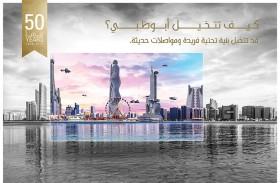 تخيل أبوظبي تستقطب نحو 4900 فكرة تدعم جوانب التطوير في الإمارة