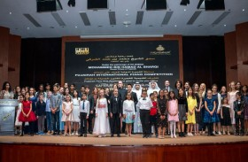 محمد بن حمد الشرقي يكرم الفائزين في مسابقة الفجيرة الدولية للعزف على البيانو