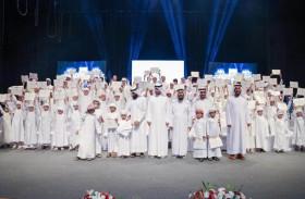 جمعية دار البر تكرم الفائزين بجائزة القرآن الكريم والسنة النبوية