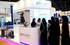 بنك الاتحاد الوطني يعلن مشاركته في معرض الإمارات للوظائف لتمكين الكوادر الوطنية الواعدة