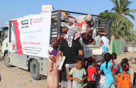 الهلال الأحمر الإماراتي يغيث أهالي الريدة وقصيعر بحضرموت