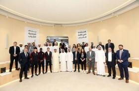 رابطة المحترفين تطلق «منصة الابتكار- تحدي الجامعات»