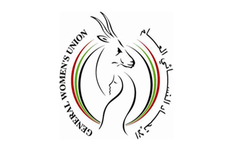 الاتحاد النسائي العام يشارك في ملتقى القارات في منتزه خليفة في أبوظبي