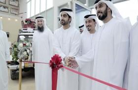 سالم بن عبدالرحمن القاسمي يفتتح معرض وصالة «بدر الامارات لأدوات الصيد والرحلات»