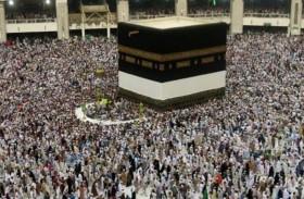السعودية تعلن تخصيص رابط جديد لاستقبال طلبات القطريين الراغبين في أداء الحج