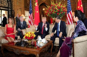 هل ستهزم إمبراطورية الوسط دونالد ترامب...؟