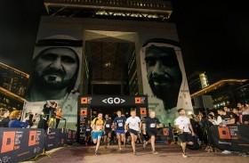 سباق بلومبرغ سكوير مايل لجري التتابع يعود إلى دبي مرة أخرى