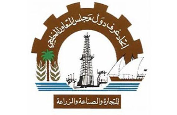 اتحاد غرف دول مجلس التعاون يثمن استضافة الإمارات لملتقى مسؤولي الموارد البشرية